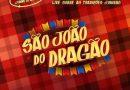 Dragão do Mar celebra Dia de São João com programação virtual